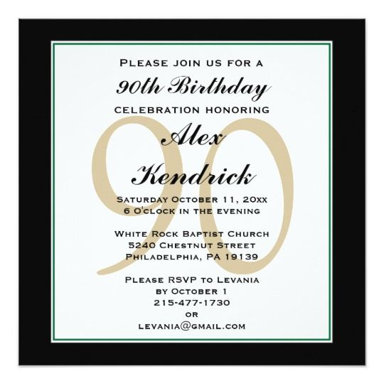 Classy 90th Birthday Party Invitation For A Man